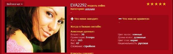 88.jpg.ee4b823970459144d019642955fadf56.