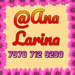 AnaLarina