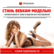 FlirtyMania