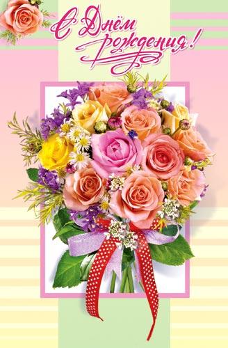 birthday027.jpg.4981a9a5e6a1a99d4197bf42
