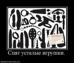 521835_spyat-ustalyie-igrushki.thumbnail
