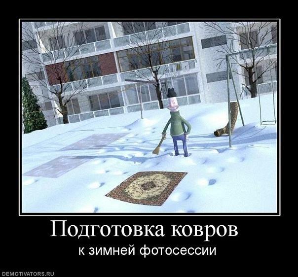 x_8cc81818.jpg.747c9ec03bb6a1efb1a5ea36c